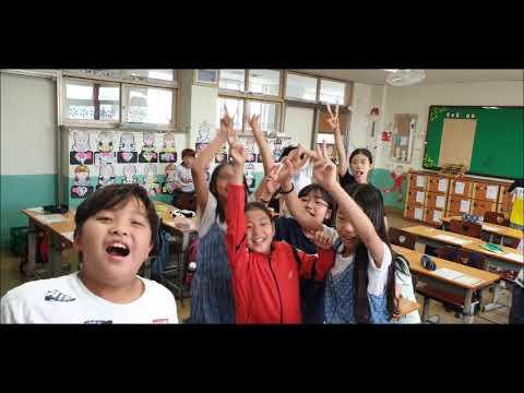 김포서초등학교