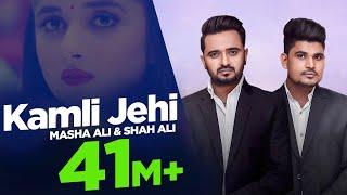 Video Punjabi Song 2018 | Kamli jehi | Masha Ali | Shah Ali | Japas Music MP3, 3GP, MP4, WEBM, AVI, FLV Desember 2018