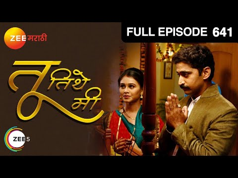 Tu Tithe Mi - Episode 641 - April 15  2014 16 April 2014 01 AM