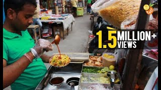 Puri India  City new picture : Street Food India - Bhel puri (Chaat) - Indian Street Food - Street Food 2016