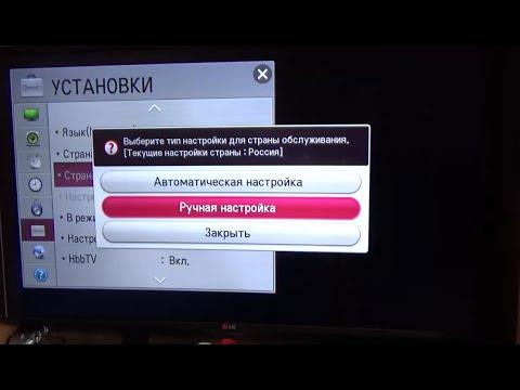 LG Smart TV смотрим Русское ТВ в Германии.