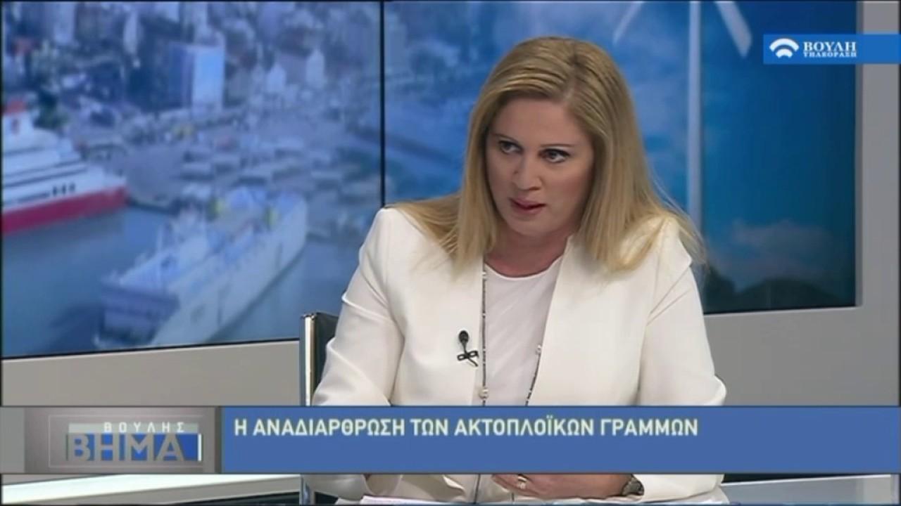 Συζήτηση με τον Υφυπουργό Ναυτιλίας και Νησιωτικής Πολιτικής κ. Νεκτάριο Σαντορινιό. (23/05/2017)