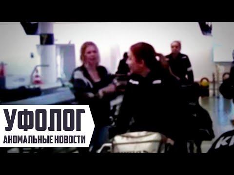 ЖЕНЩИНА ИСЧЕЗЛА В ПРЯМОМ ЭФИРЕ ТЕЛЕПЕРЕДАЧИ / ШОК / Документальное (видео)