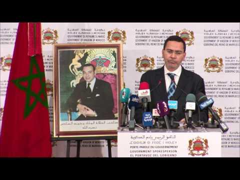 السيد الخلفي: الانتقال إلى نظام صرف مرن عملية يشرف عليها بنك المغرب بتنسيق مع الحكومة