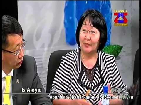 Монголын эдийн засгийн өндөр өсөлт иргэддээ хүрэхгүй байна