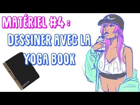 MATERIEL #4 : Dessiner sur la Yoga Book ! (видео)