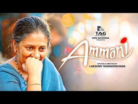 'Ammani' - Tamil movie   Teaser Online   Lakshmy Ramakrishnan