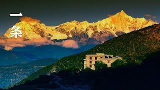 Exquisite lodges in the most beautiful locations on the Tibetan plateau