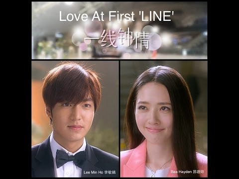 Lee Min Ho Love At First LINE - HD Full Episodes (part 1-3) With Eng/Chinese Sub
