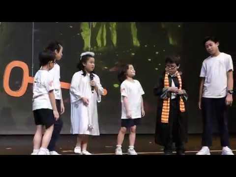 616 Talent Show 英語多元才藝表演