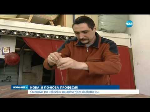 Само един от 12 българи си е повишил квалификацията