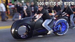 Video दुनिया की 5 सबसे महंगी बाइक ( 500 करोड़ की बाइक ) Top 5 Fastest Βikes In The World MP3, 3GP, MP4, WEBM, AVI, FLV Agustus 2018