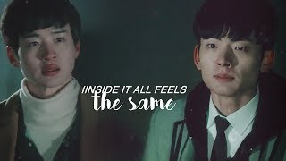 Bromance mix    Inside it all feels the same