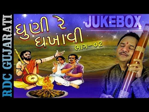 Video Hits Of Hemant Chauhan   Dhuni Re Dhakhavi   Part 2   Hari Tu Gadu Maru   Super Hit Gujarati Bhajan download in MP3, 3GP, MP4, WEBM, AVI, FLV January 2017