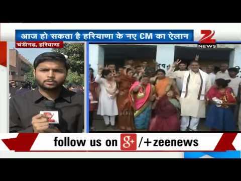 BJP MLAs to meet in Chandigarh to decide on Haryana CM 21 October 2014 12 PM