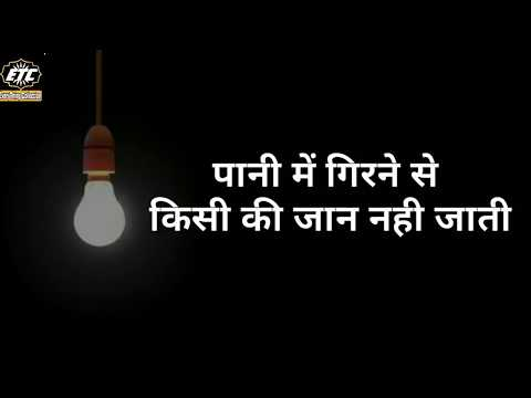 Motivational quotes - Best Motivational Lines Video, Life Inspiring Quotes Hindi Video, Positive Thought Hindi ETC Video