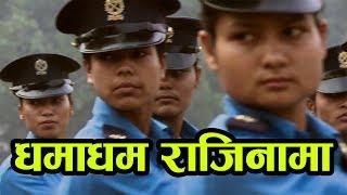 प्रहरीमा तल्लो दर्जाको पीडा कसले सुन्ने ? सइमाथि अन्याय भएपछि धमाधम राजिनामा !Nepal Police