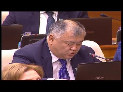 Пленарное заседание Мажилиса Парламента РК 02.05.2018 - DomaVideo.Ru