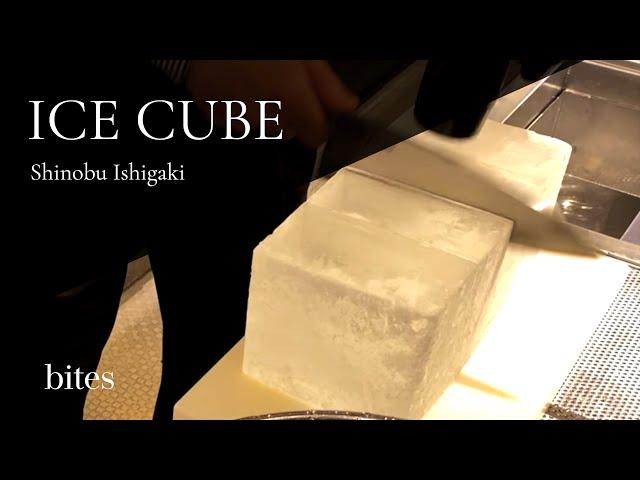 CUBE ICE / ロック氷
