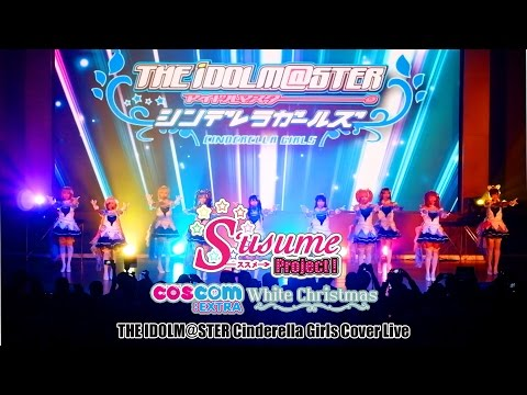 COSCOM Extra White Christmas – Susume Project! THE iDOLM@STER: Cinderella Girls Cover Live