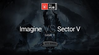 Sector V vs Imagine, game 2