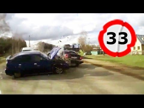 Car Crash Compilation # 33 || Подборка ДТП и Аварий Июнь 2014