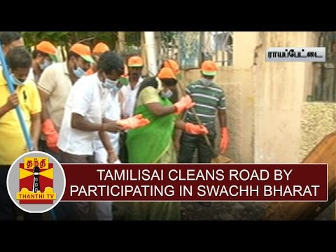 Tamilisai-Soundararajan-Cleans-Road-by-Participating-in-Swachh-Bharat-Thanthi-TV
