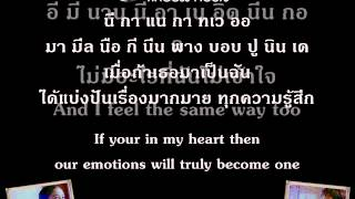 Video Perhaps Love - Goong - Lyrics MP3, 3GP, MP4, WEBM, AVI, FLV Maret 2018