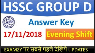 Download Video Hssc Group D Answer Key 17 Nov 2018 Evening Shift ||100% Accurate MP3 3GP MP4