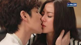Download Video Highlight Kiss (ตบจูบ) ยุทธการปราบนางมาร MP3 3GP MP4