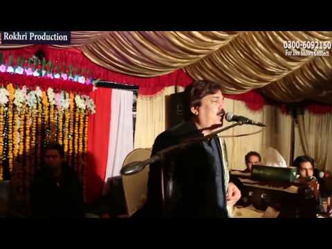 Video lokan do do yar shafaullah khan rokhri Chakwal show download in MP3, 3GP, MP4, WEBM, AVI, FLV January 2017
