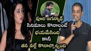 Video Dil Raju Sensational Comments On Puri Jagannath And Charmi || Mehabooba Press Meet || #freeticket MP3, 3GP, MP4, WEBM, AVI, FLV April 2018