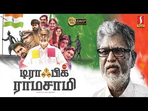 New Release Tamil Full Movie 2018   Super Hit Multi Starrer Tamil Full Length Movie 2018  