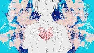 Download Lagu 【初音ミク】 心臓 【オリジナル!】 / [Hatsune miku] the heart Mp3