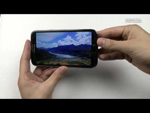Смартфон Samsung Galaxy Note II N7100