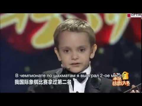 6 ти летний Гордей Колесов на центральном ТВ Китая, CCTV 1 (видео)