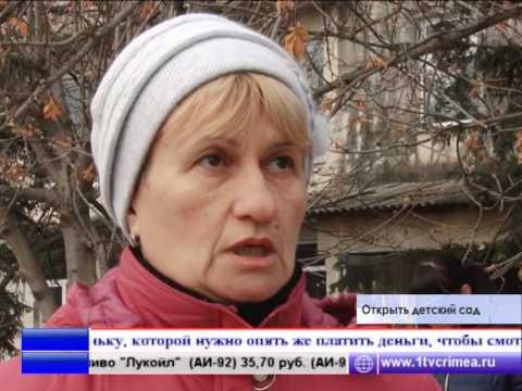 Время новостей 24.11