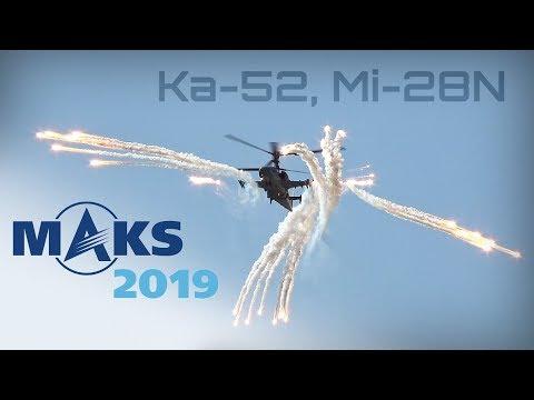Attack helicopter flight demonstration...