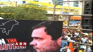Mahakutami Live   Chandrababu and Rahul Gandhi Public Meeting In Sanath Nagar   ABN Live