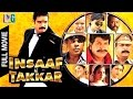 Insaaf Ki Takkar Hindi Full Movie  RK  Roja  Ellam Avan Seyal Tamil   Indian Video Guru waptubes