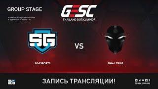 SG-eSports vs Final Tribe, GESC: Bangkok [Adekvat, Smile]