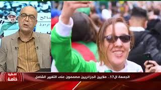 Algérie: 17ème vendredi de mobilisation
