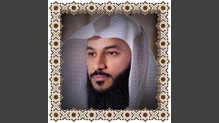 AL TAKWIR