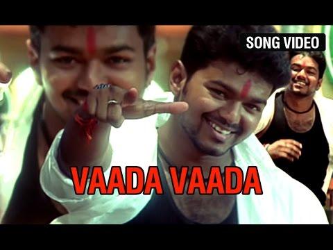Video Vaada Vaada Video Song | Sivakasi download in MP3, 3GP, MP4, WEBM, AVI, FLV January 2017