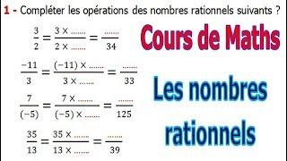 Maths 3ème - Les nombres rationnels Exercice 3