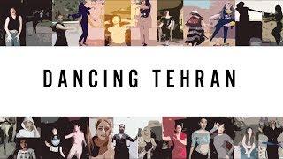 Dancing Tehran: Iran's Women Make A Stand