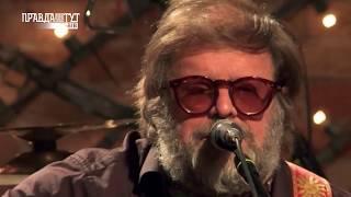 Борис Гребенщиков презентує новий альбом «Время»