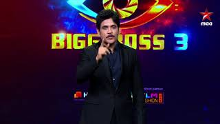 To save your favorite contestant. Log on to #Hotstar app, search 'Bigg Boss Telugu' and vote
