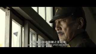 Nonton                                        2  The Emperor In August   Trailer 2  Film Subtitle Indonesia Streaming Movie Download