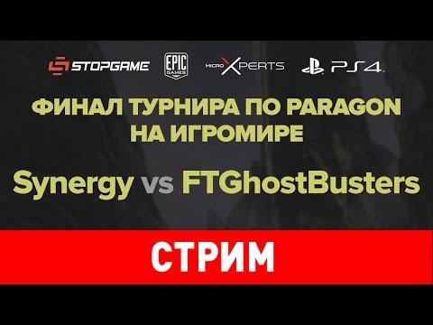 Paragon. Турнир на StopGame.ru. Игромир. Финал [часть 1]